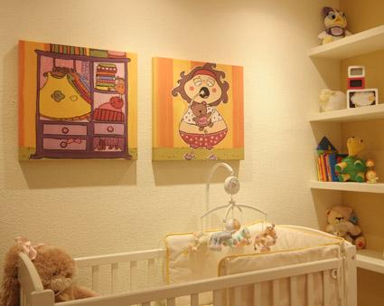 quarto pequeno bebê