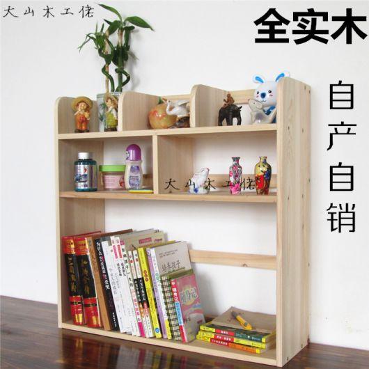 estante para sala pequena madeira