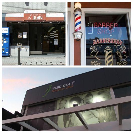 Uma boa fachada também faz toda a diferença e atrai clientes clientes ao estabelecimento