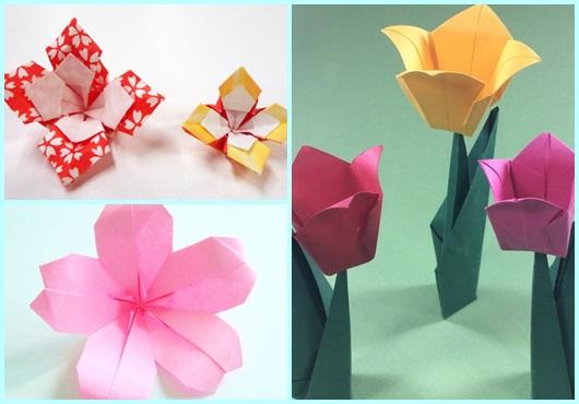 Dobradura de flor: Inspirações