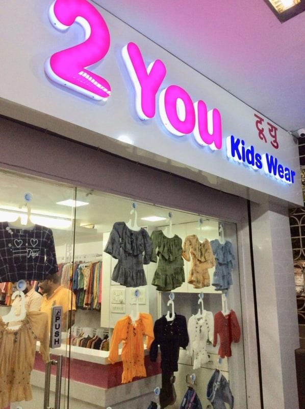 nome de loja infantil diferente em ingles
