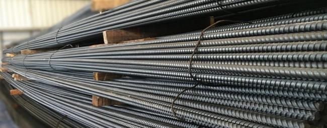 material de construção barato vergalhão