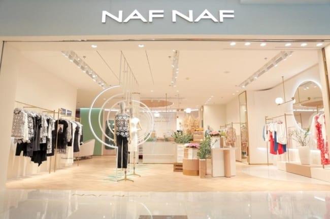 Veja nomes de lojas femininas francesas e inspire se