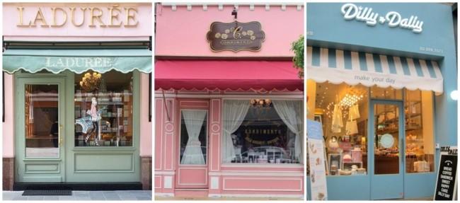 modelos de portas para lojas pequenas