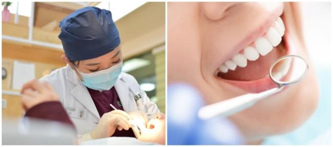 nomes para clinica de odontologia